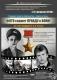 Выставка «Фото скажет правду о войне». Музей истории фотографии и печати Гомельщины. г. Гомель, 2018 г.